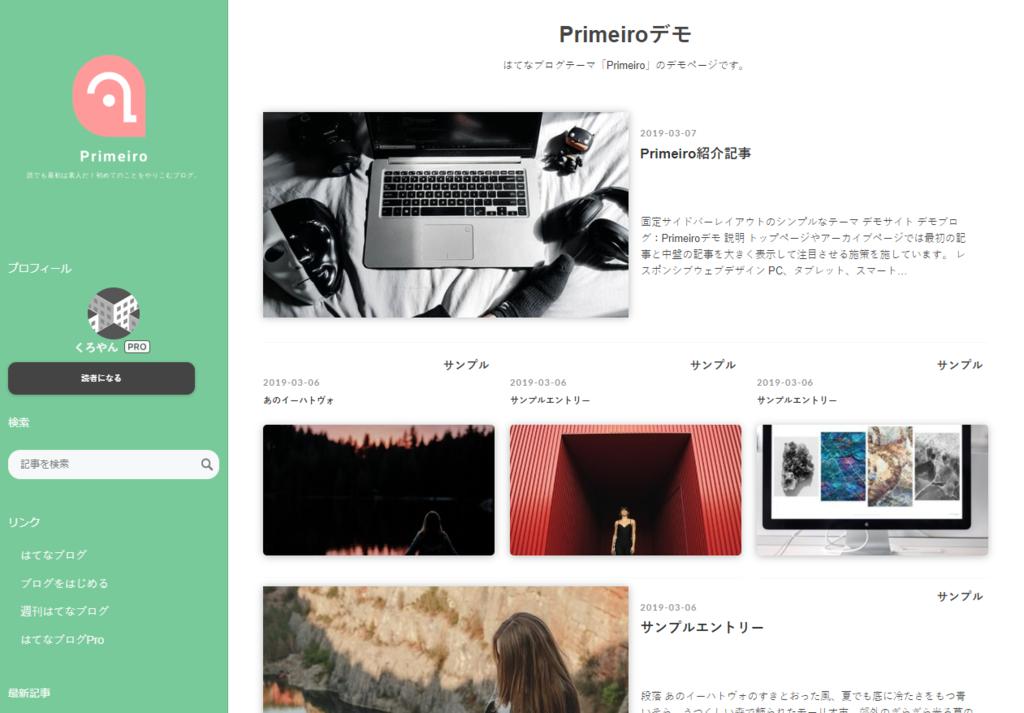 f:id:yumedasuke:20190308113915p:plain