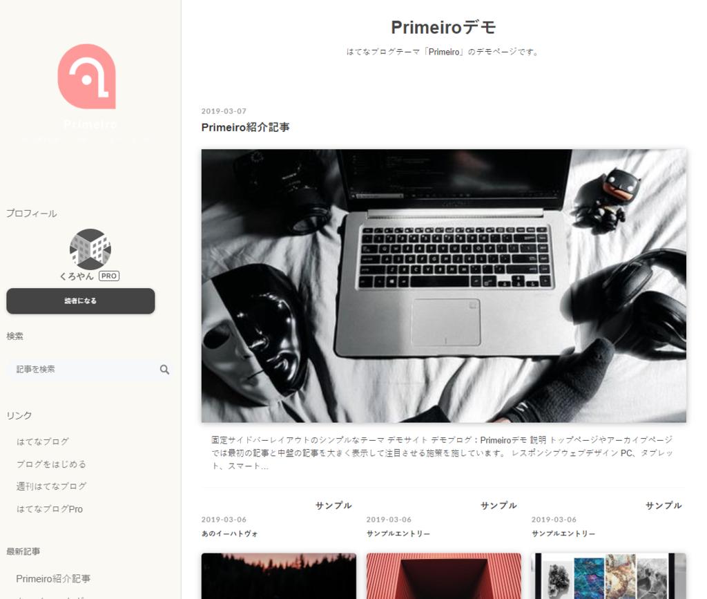 f:id:yumedasuke:20190308114358p:plain