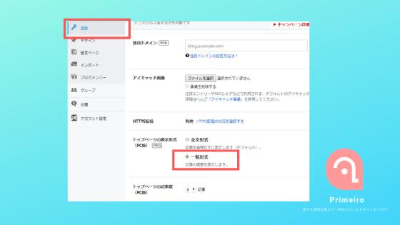 f:id:yumedasuke:20190308135951p:plain