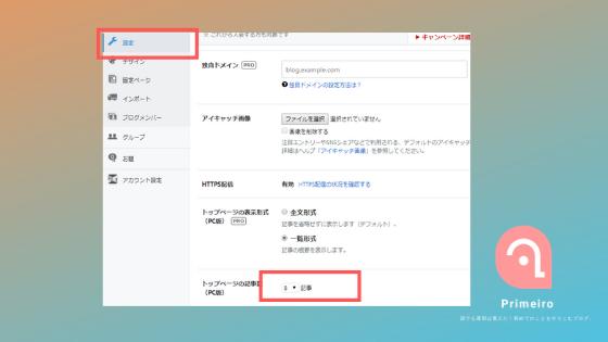 f:id:yumedasuke:20190308140021p:plain