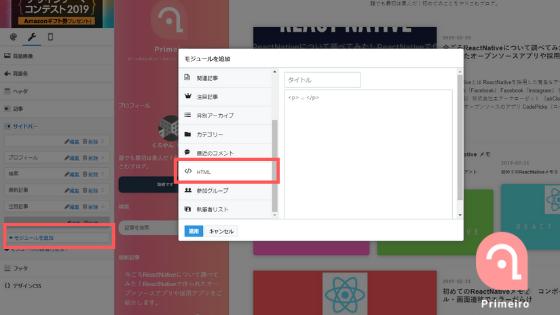 f:id:yumedasuke:20190308141144p:plain