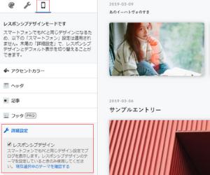 f:id:yumedasuke:20190309164138p:plain