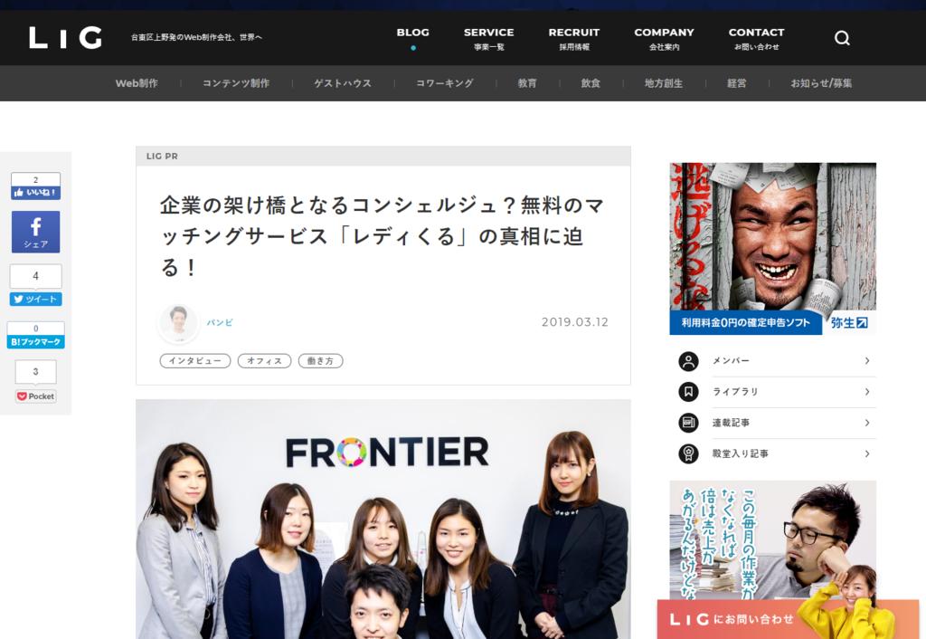 f:id:yumedasuke:20190312092519p:plain