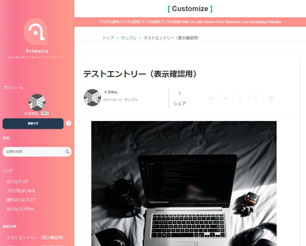 f:id:yumedasuke:20190312123535p:plain