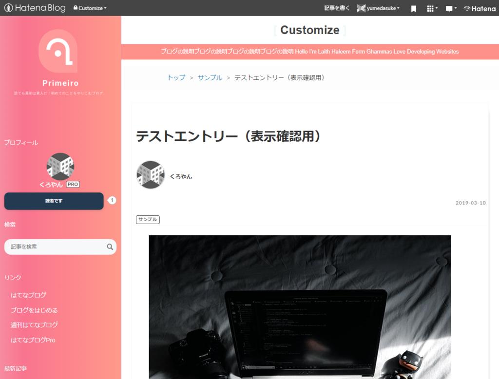 f:id:yumedasuke:20190312123823p:plain