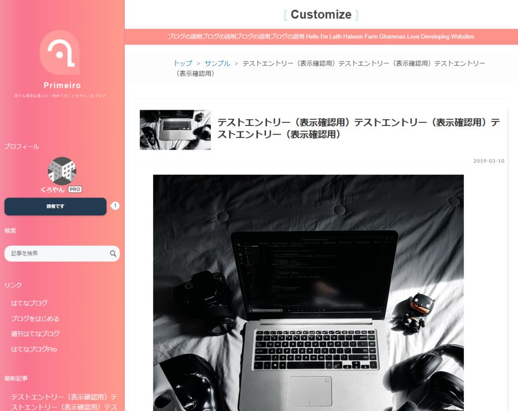 f:id:yumedasuke:20190312131023p:plain