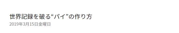 japan.googleblog.comのトップ画像