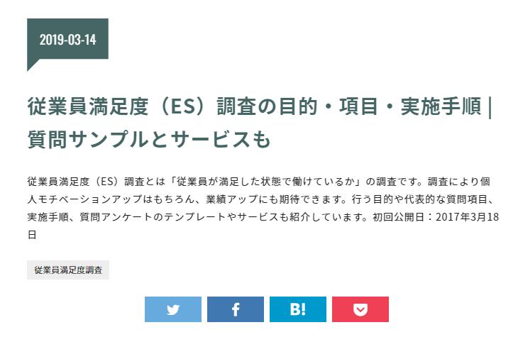 https://boxil.jp/mag/a2306/