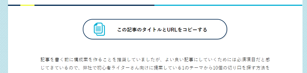 https://kacoo.jp/blog/kouseian-10list/