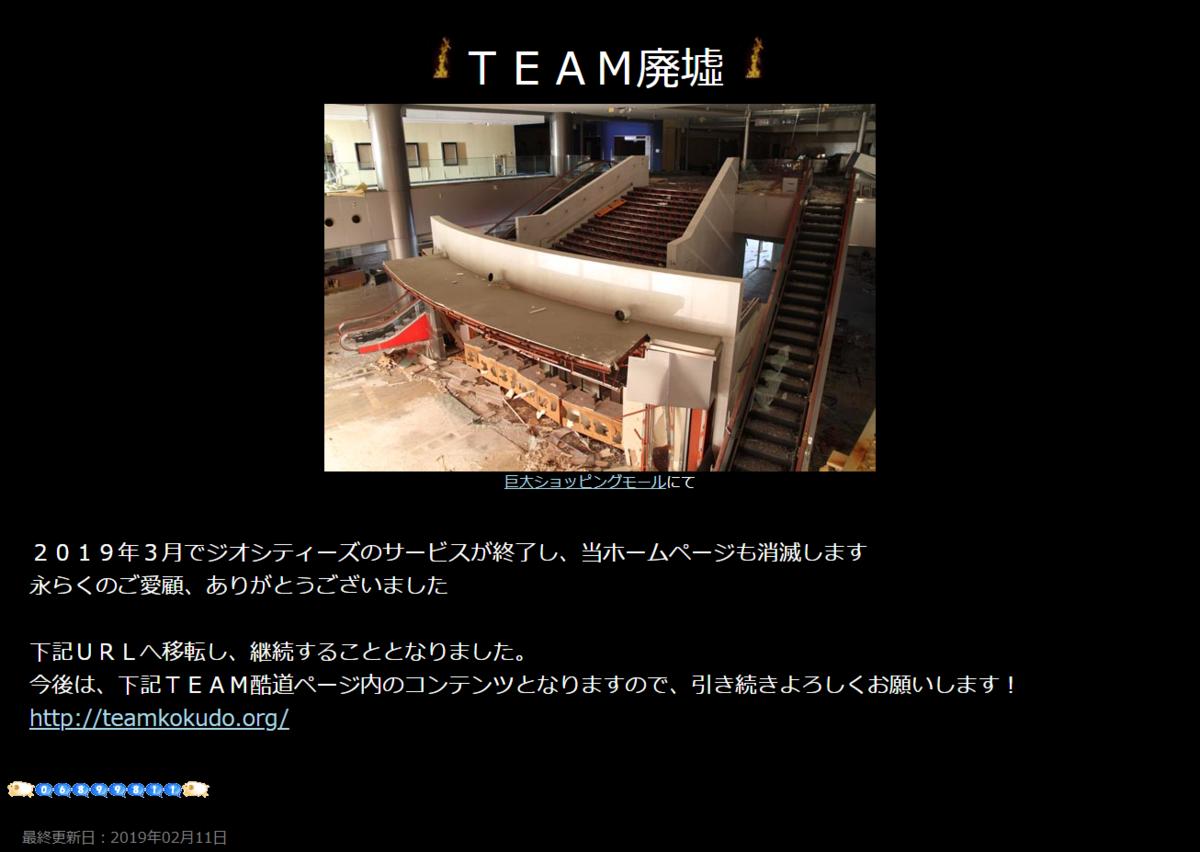 f:id:yumedasuke:20190318175046p:plain