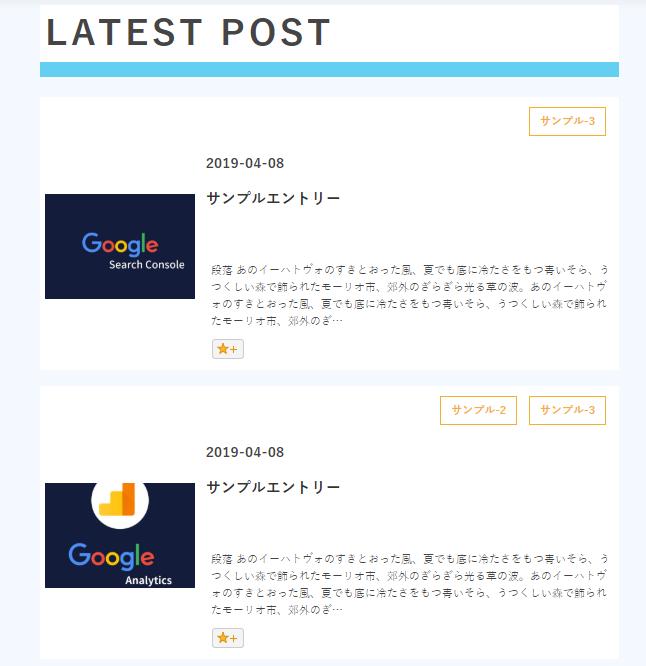 f:id:yumedasuke:20190408212812p:plain