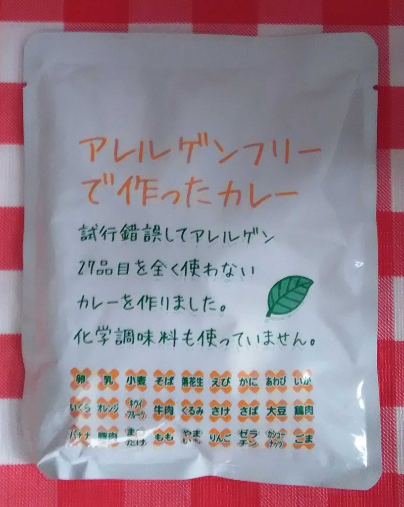 f:id:yumedokei:20170629155920j:plain