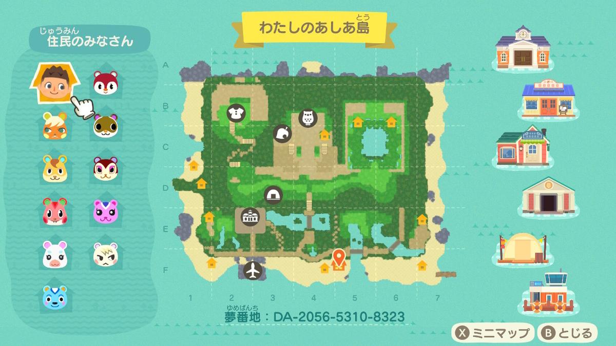 f:id:yumegusa:20210523121338j:plain