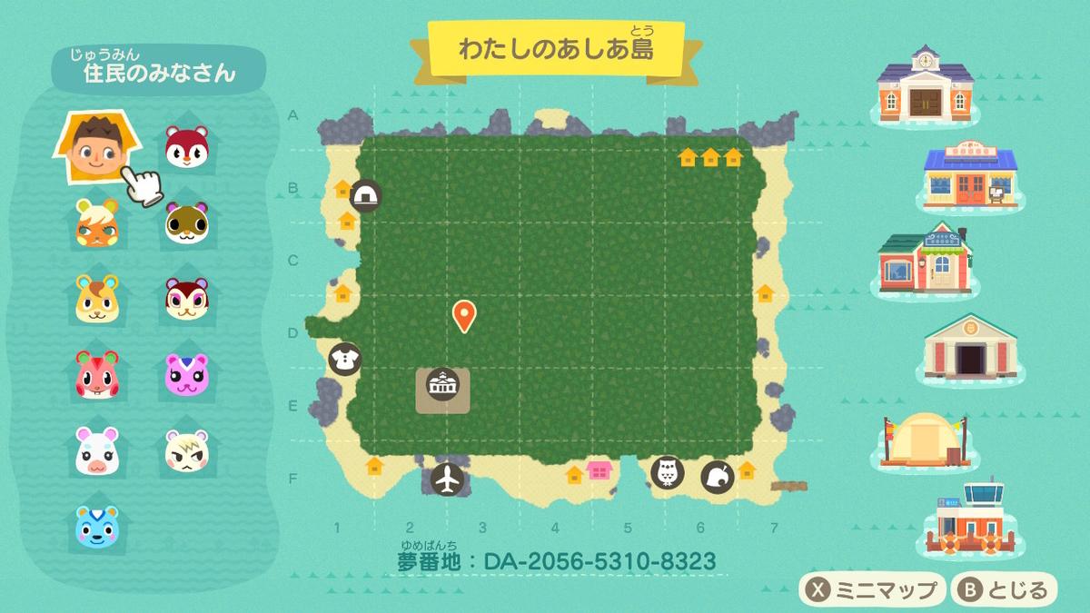 f:id:yumegusa:20210525002340j:plain
