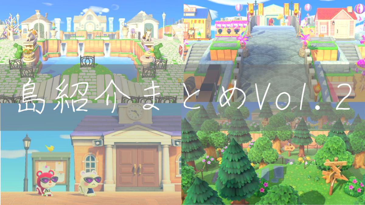f:id:yumegusa:20210526024950p:plain