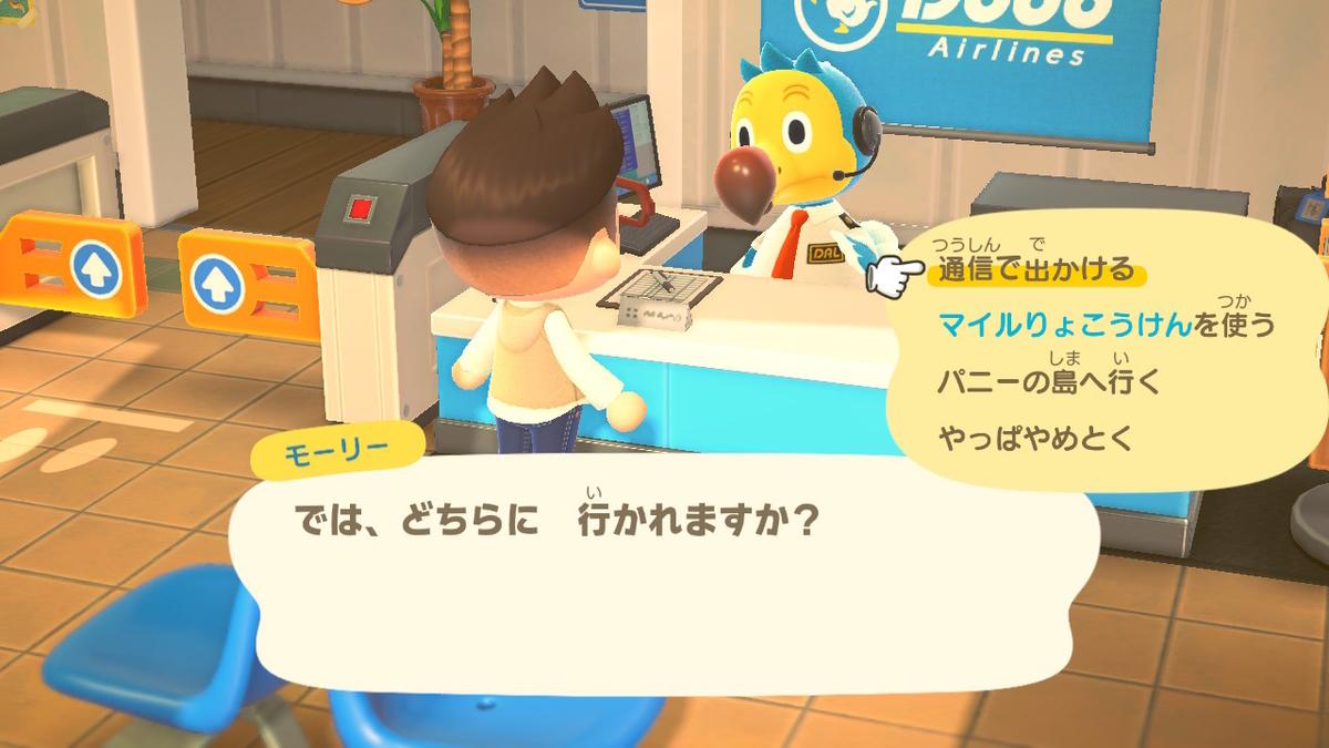 f:id:yumegusa:20210614001124j:plain
