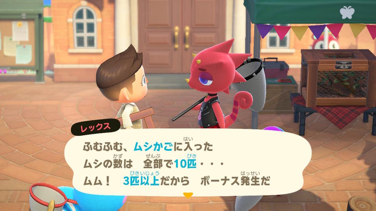 f:id:yumegusa:20210625173219j:plain