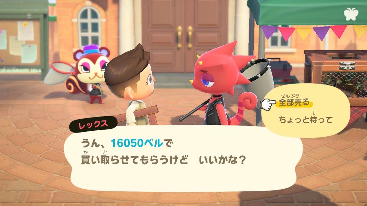 f:id:yumegusa:20210625174339j:plain