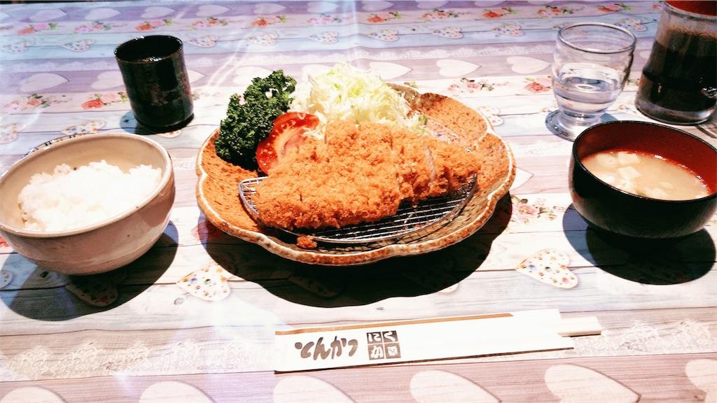 f:id:yumeha-sekaiissyu:20190330005037j:image