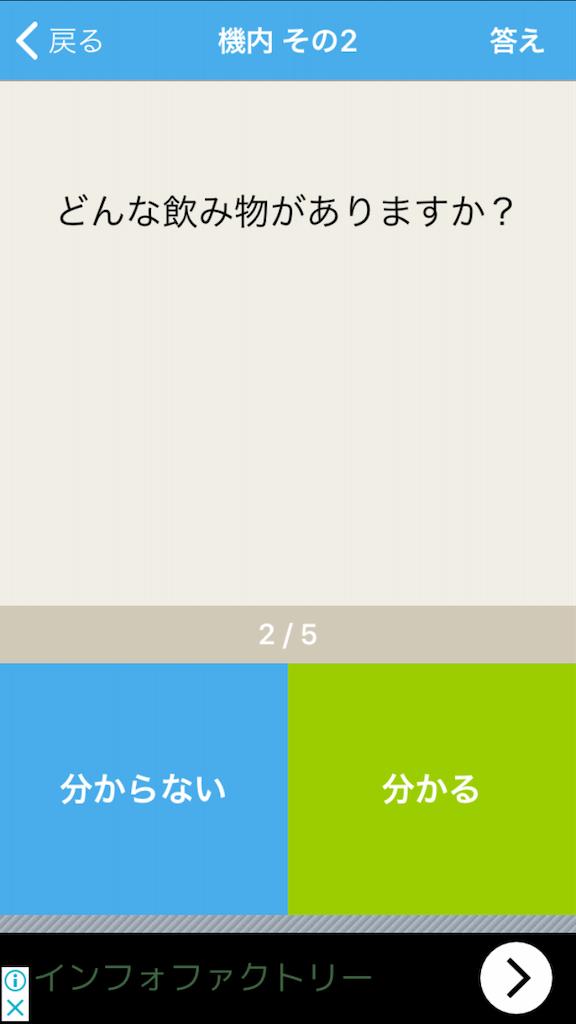 f:id:yumeha-sekaiissyu:20190406144638p:image