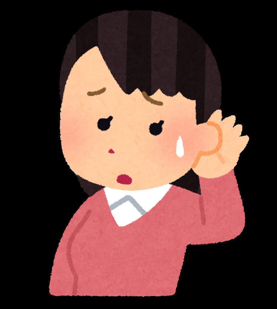f:id:yumeha-sekaiissyu:20190409144144p:image