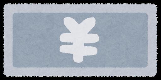 f:id:yumeha-sekaiissyu:20190412143250p:image