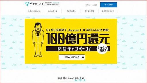 f:id:yumeha-sekaiissyu:20190419194526j:image