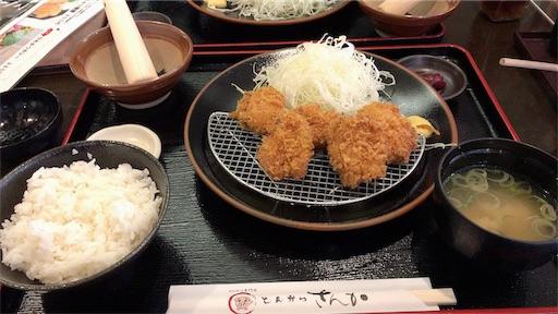f:id:yumeha-sekaiissyu:20190422221446j:image