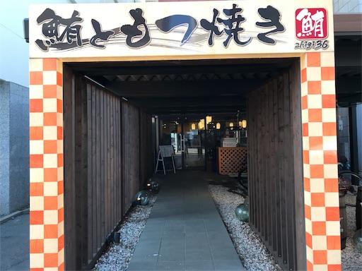 f:id:yumeha-sekaiissyu:20190422221818j:image