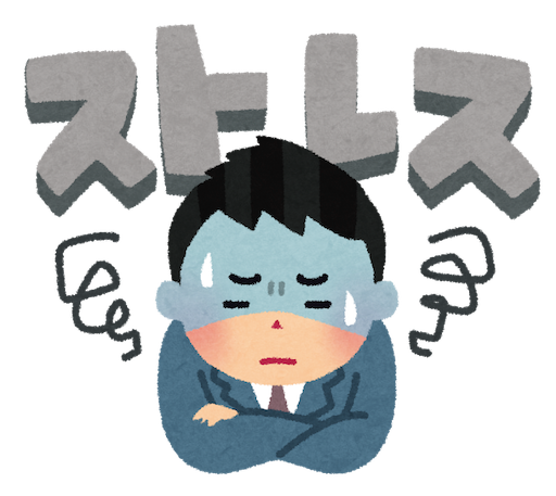 f:id:yumeha-sekaiissyu:20190428135929p:image