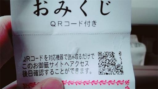 f:id:yumeha-sekaiissyu:20190428233543j:image