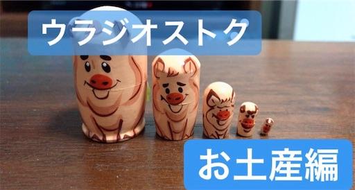 f:id:yumeha-sekaiissyu:20190507165601j:image