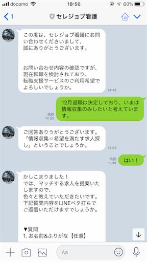f:id:yumeha-sekaiissyu:20190528185627p:image