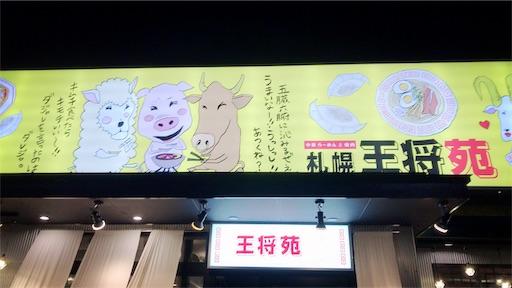 f:id:yumeha-sekaiissyu:20190531231418j:image