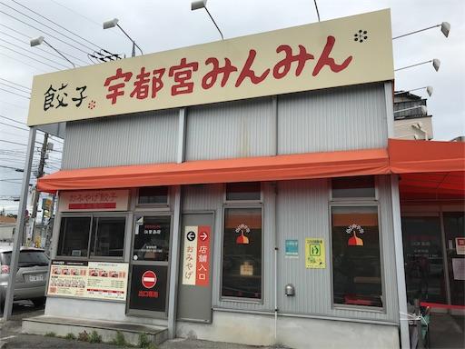 f:id:yumeha-sekaiissyu:20190609170935j:image