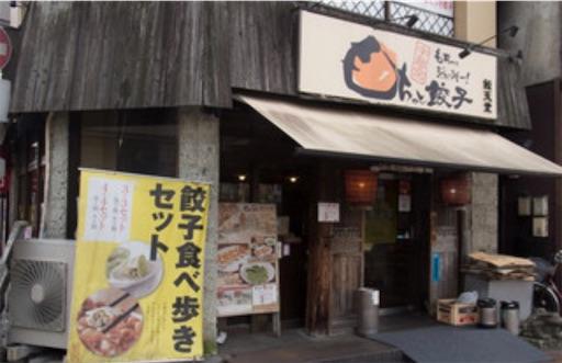 f:id:yumeha-sekaiissyu:20190611122403j:image