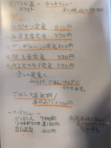 f:id:yumeha-sekaiissyu:20190624140251j:image