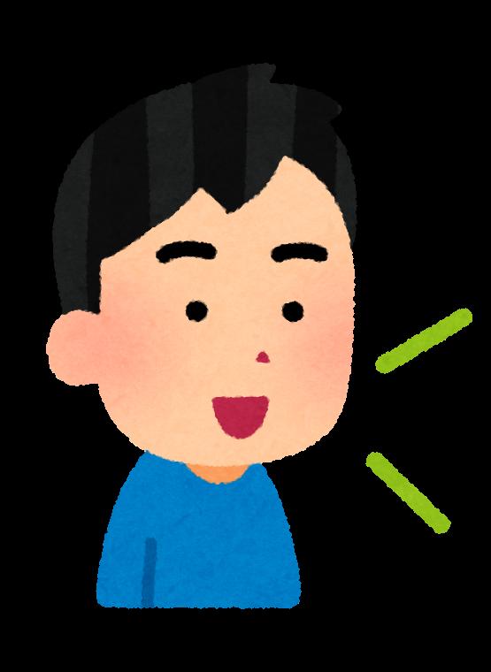 f:id:yumeha-sekaiissyu:20191024154235p:plain
