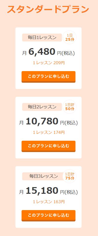 f:id:yumeha-sekaiissyu:20191024195102p:plain
