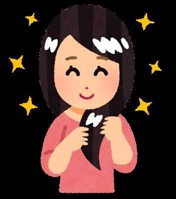 f:id:yumeha-sekaiissyu:20191108072241p:plain