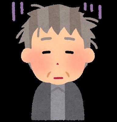 f:id:yumeha-sekaiissyu:20191108072511p:plain