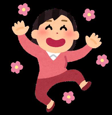 f:id:yumeha-sekaiissyu:20191108072601p:plain
