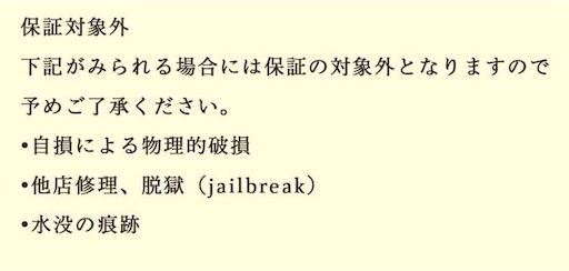 f:id:yumeha-sekaiissyu:20191123195116j:image
