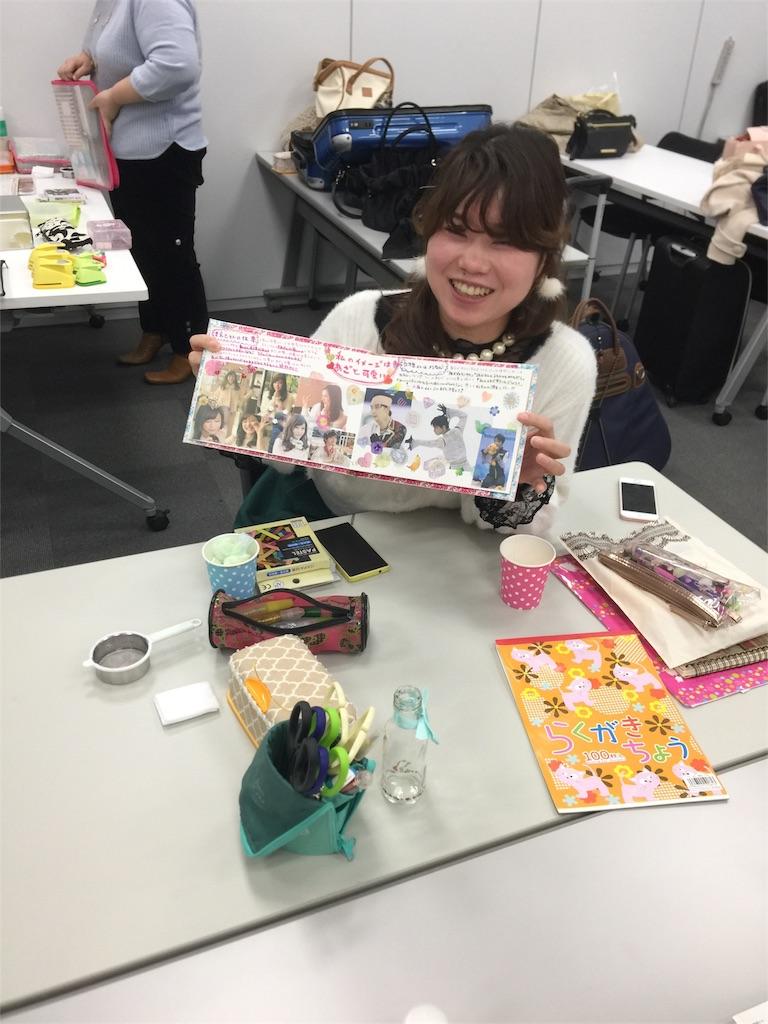 f:id:yumehariko:20180119165323j:image