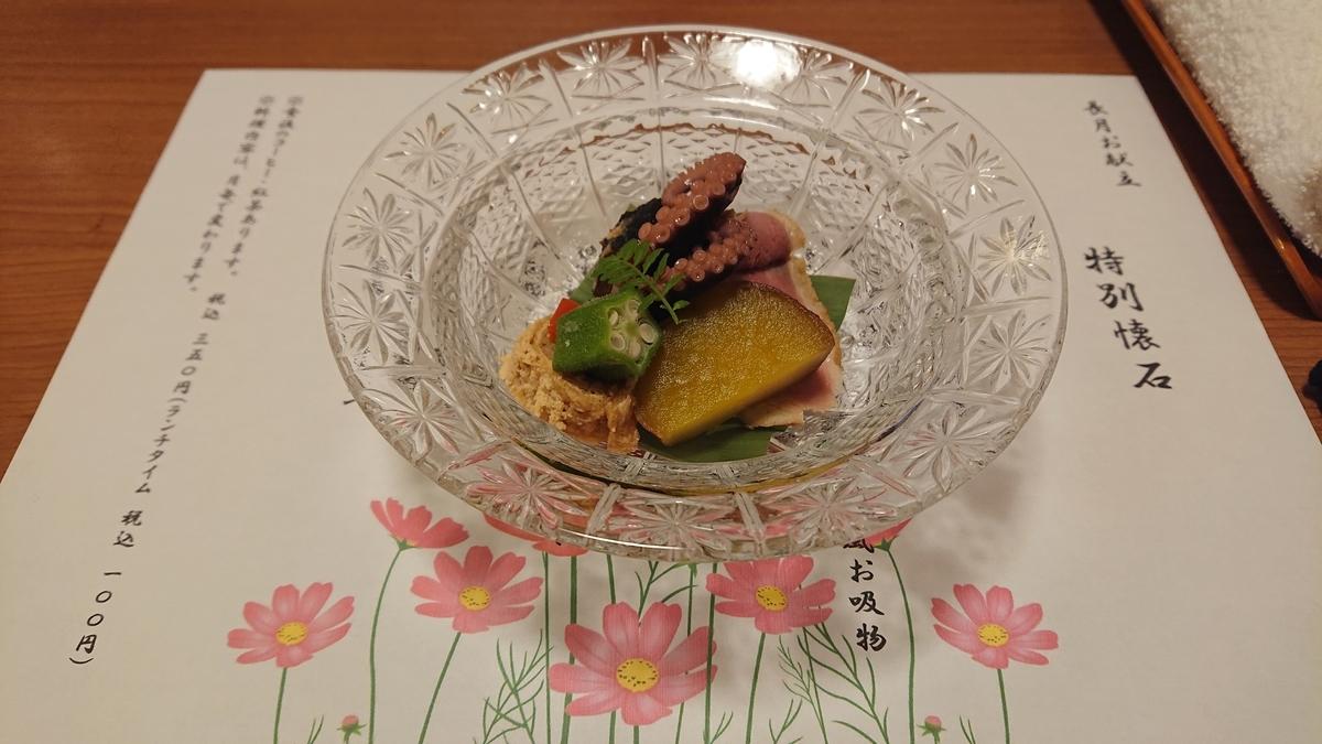 f:id:yumeharyokou:20200921101539j:plain