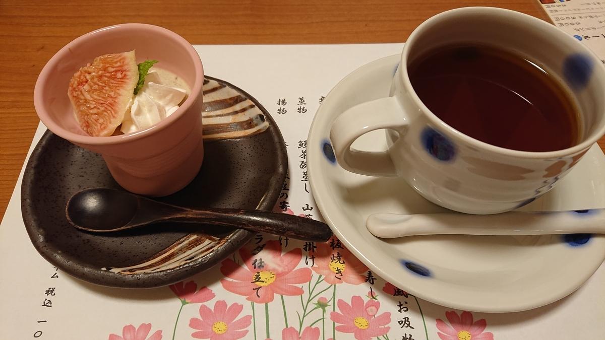 f:id:yumeharyokou:20200921101707j:plain