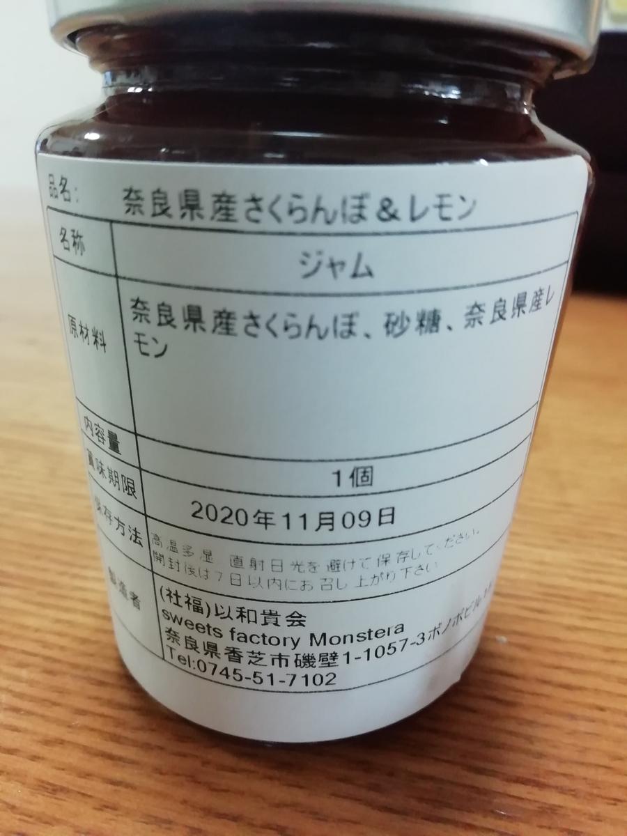 f:id:yumehetuzukumiti:20200527064255j:plain