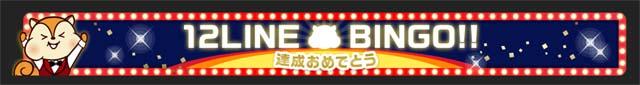 f:id:yumehito8:20180618154904j:plain
