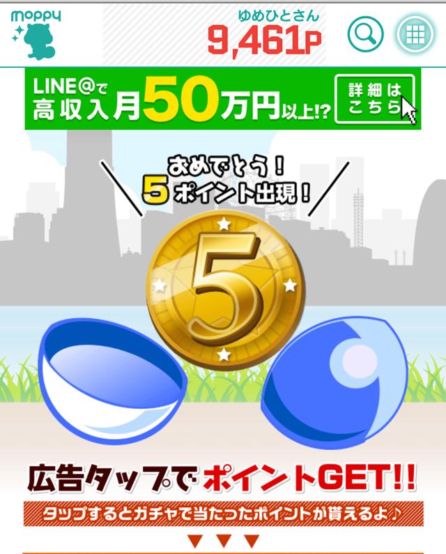 f:id:yumehito8:20180802013005p:plain