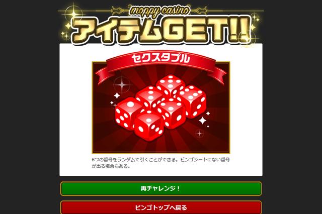 f:id:yumehito8:20180802013232p:plain